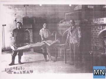 """Originalbild aus der Bilderserie mit der Aufstempelung """"Dachau"""" aus der Holocaust Gedenkstätte Yad Vashem, Jerusalem"""