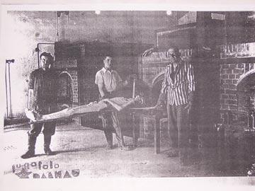 Ein Originalfoto aus dem KZ Dachau zum Vergleich aus der Gedächtnisstätte YAD VASHEM - Jerusalem